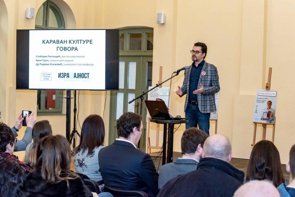 Karavan kulture govora Novi Sad